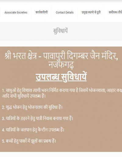 bharatshetradelhi-2